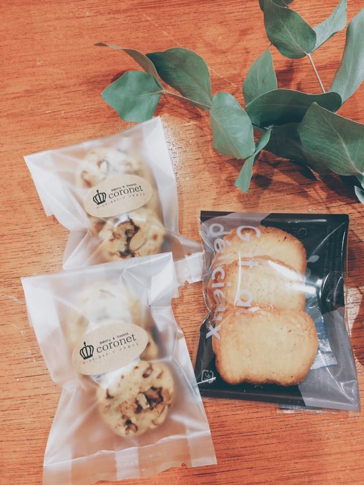 coronet | 新潟県三条市のパン屋さん コロネット